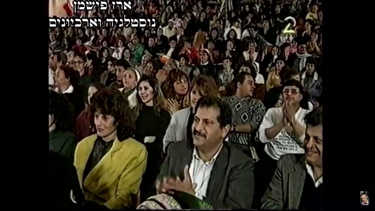 RT @Immort4l_Legacy: Performance celebrating Purim…